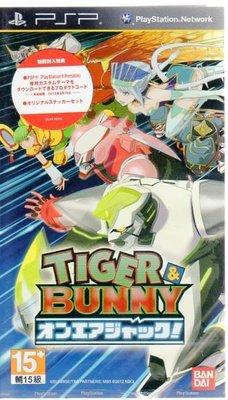 全新 PSP遊戲 虎與兔  TIGER & BUNNY 實況任務  (日文亞版)【板橋魔力】