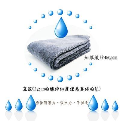 綠能基地㊣超細纖維布 洗車布 吸水巾 毛巾布 開纖魔布 吸水布 抹布 打臘布 擦車布 磨絨毛 萬用清潔布 居家清潔 露營