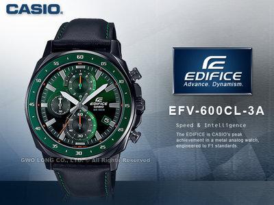CASIO 卡西歐 手錶專賣店 國隆 EFV-600CL-3A EDIFICE 三眼指針男錶 皮錶帶 EFV-600CL