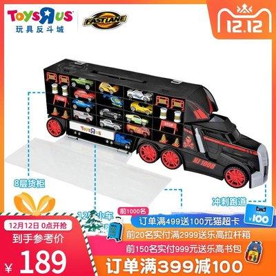 積木城堡 迷你廚房 早教益智玩具反斗城極速快線大貨柜車含10合金汽車男孩收納車模套裝27002