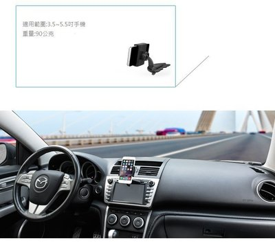 【呱呱店舖】CD孔手機架 GARMIN、MIO導航球頭相容 CD口手機架 手機座 通用多功能手機架