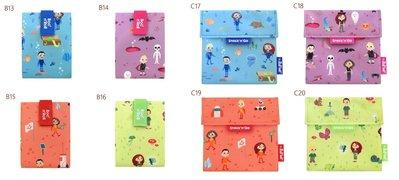 新款!!  西班牙 Rolleat Eco Wrap 環保 食物袋 香港 孩童版 點心袋 限定款 環保袋 零食袋