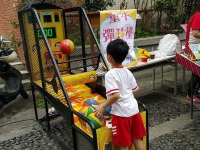 【鑫海育樂】☆幼童投籃機/ 兒童籃球機/ 投籃機出租&最小型籃球機租賃