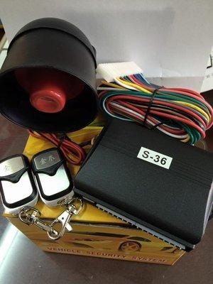 金爪 S-36 通用型/汽車防盜器/金爪專屬金屬滑蓋遙控(TOYOTA NISSAN HONDA...眾多車系)