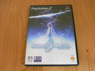 【小蕙生活館】PS2~ Operator's Side 聖夜驚魂 (純日版)