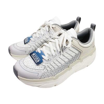 (BZ)SKECHERS 男鞋GORUN MAX CUSHIONING 避震慢跑鞋 厚底運動鞋 220070WGY乳白灰