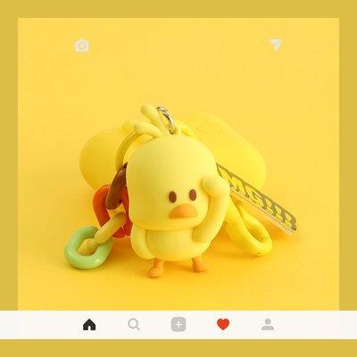 網紅小黃鴨 airpods 保護套 創意卡通 蘋果無線耳機保護殼 矽膠盒子套 可愛卡通 防摔抗震 保護套 掛件