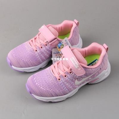 發發潮流服飾春季網面透氣兒童運動慢跑鞋防滑舒適低幫休閒童鞋時尚百搭旅行鞋