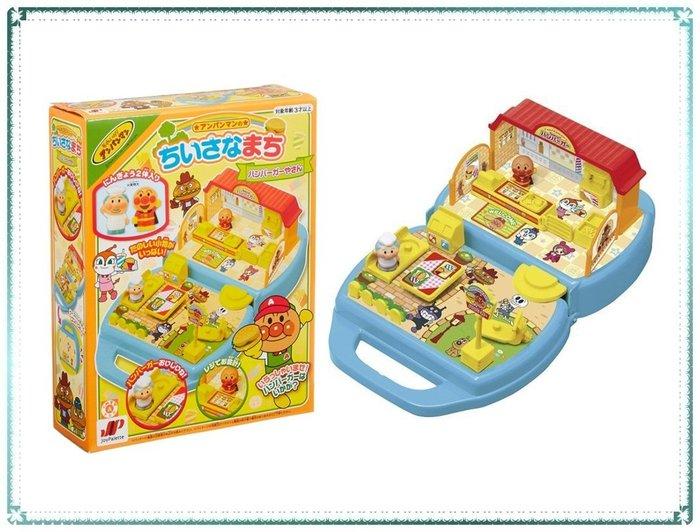 現貨附發票_日本 Anpanman 麵包超人 手提式速食店玩具組 兒童玩具 禮物【Q寶寶】