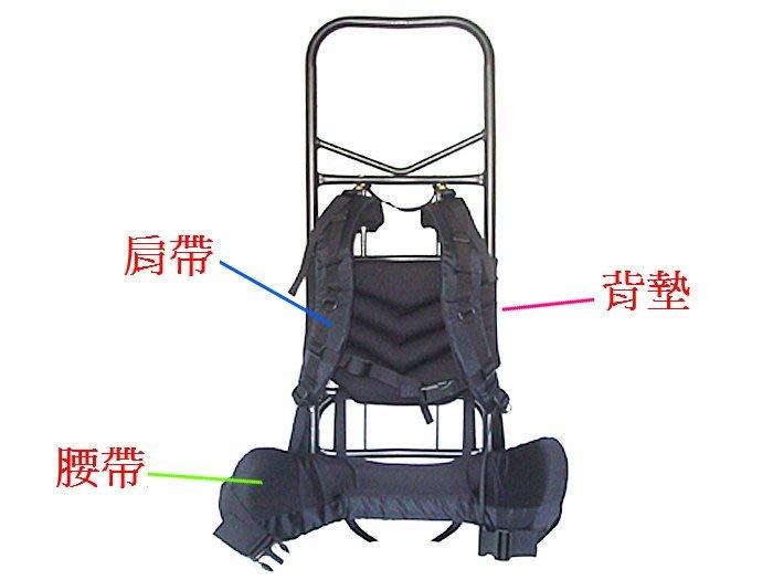 【露營趣】RHINO 犀牛 1608 肩帶 (685-1大型鋁架專用)