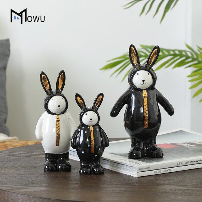 裝飾擺件 裝飾品 摩屋 北歐創意陶瓷黑金兔子桌面擺件家居飾品客廳兒童房軟裝擺設