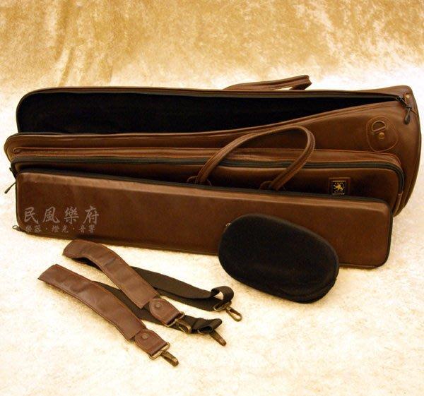 《民風樂府 庫存出清》LION BAGS 牛皮手工製 長號 伸縮號 TROMBONE 背袋 HOLTON 可用