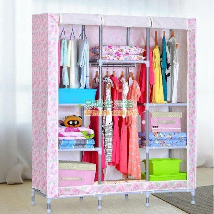 索爾諾加粗25MM鋼管布衣櫃 鋼管加固加厚簡易衣櫃 牛津布 多款式可選 居家必備款
