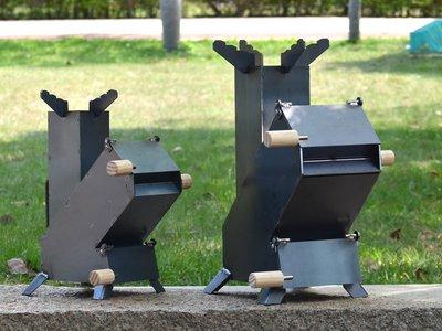 高效率火箭柴爐 - 可調式汽門火箭爐(大)