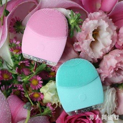 YEAHSHOP 潔面儀 電動硅膠潔面儀毛孔清潔器去黑頭 洗臉神器 洗臉儀充電式565011Y185