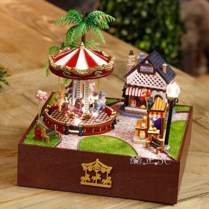 【酷正3C】DIY小屋 袖珍屋 娃娃屋 模型屋 材料包 玩具娃娃住屋 禮物T-019旋轉木馬歡樂園陽光版