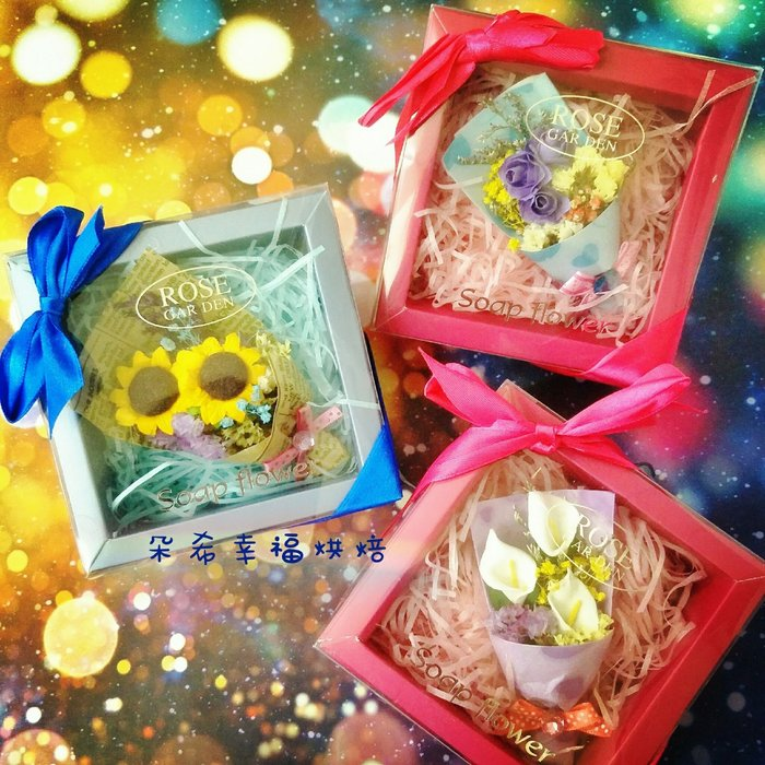 畢業 手工花+乾燥花禮盒 乾燥花束 乾燥花 畢業禮物 向日葵 海芋 玫瑰 花束禮盒 迷你小花束 朵希幸福烘焙
