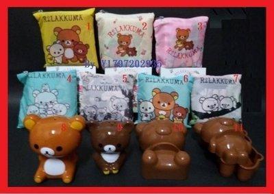 7-11 拉拉熊X茶小熊【大收納環保袋普通版單賣1+6】