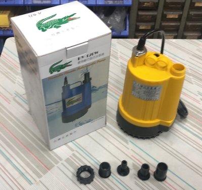 【川大泵浦】川大牌 1/6HP 沉水泵浦 (HY-120W) (積水排除、魚池抽水) 120W