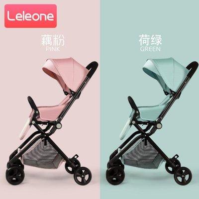 嬰兒推車超輕便攜式摺疊可坐可躺手推車寶寶兒童小孩迷你傘車