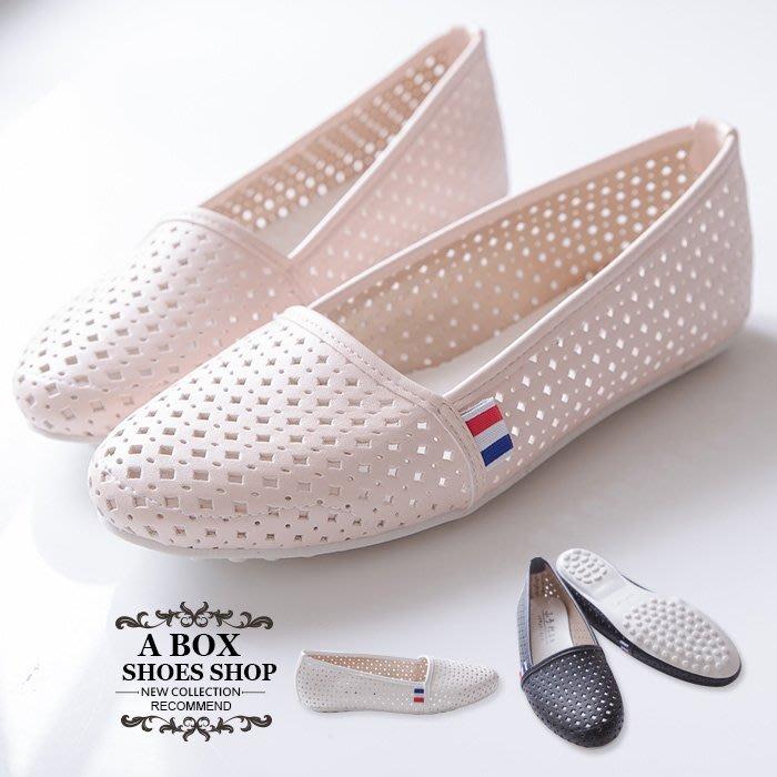 格子舖*【AW506】MIT台灣製 嚴選豆豆鞋 簡約舒適透氣洞洞皮革 懶人鞋 娃娃鞋 圓頭包鞋 3色
