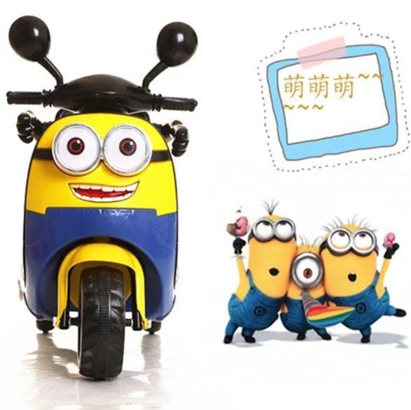 佳佳玩具 ----- 2016新款 小小兵 小黃 神偷奶爸 童車 電動機車 電動車 電動三輪車 摩托車【039988】