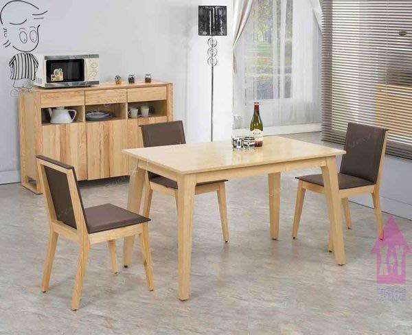 【X+Y時尚精品傢俱】現代餐桌椅系列-威靈頓 4尺原木長方餐桌不含餐椅.北歐風.摩登家具