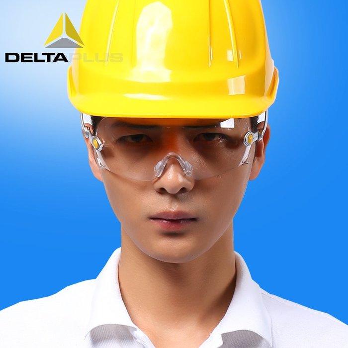 解憂zakka~ 防霧防刮擦透明護目鏡防紫外線防沖擊護目鏡#防護用品#勞保用品