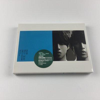 詩軒音像現貨 正版CD DVD 林宥嘉 感官/世界 私藏live影音特輯 全新-dp008