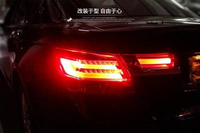 合豐源 車燈 雅歌 雅閣 8代 八代 K13 尾燈 後燈 LED 導光 08 09 10 11 12 13 ACCORD