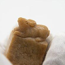 【聽竹軒】坑頭石 雕刻兔章