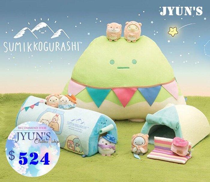 JYUN'S 新品角落生物綠色富士山抱枕 1款 預購