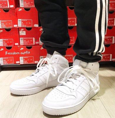[FDOF]ADIDAS MATTITUDE REVIVE M 全白 皮革 高筒 跳舞鞋 休閒鞋 S79732 男鞋