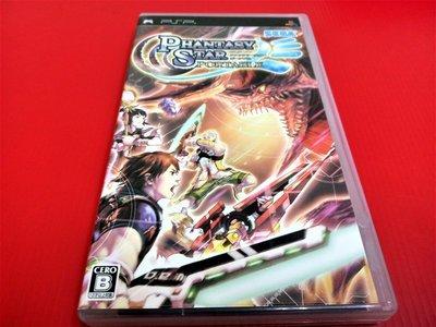 ㊣大和魂電玩㊣PSP 夢幻之星 攜帶版 {日版}編號:N1---掌上型懷舊遊戲