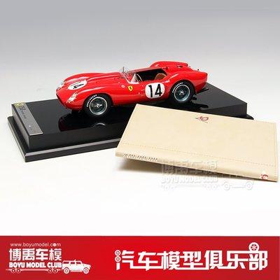 汽車模型 博禹車模 Amalgam 1:18 法拉利Ferrari 250tr 1958冠軍車汽車模型 超夯
