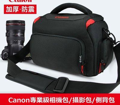 Canon專業相機包 單眼相機包 攝影包 側背包 類單眼 微單眼 數位相機 M50 5D 6D 防水 全幅機 (小號)