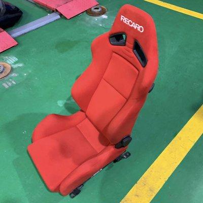 【YGAUTO】二手時間 RECARO 進口 SR7 正品賽車椅 八成新 腳架不帶