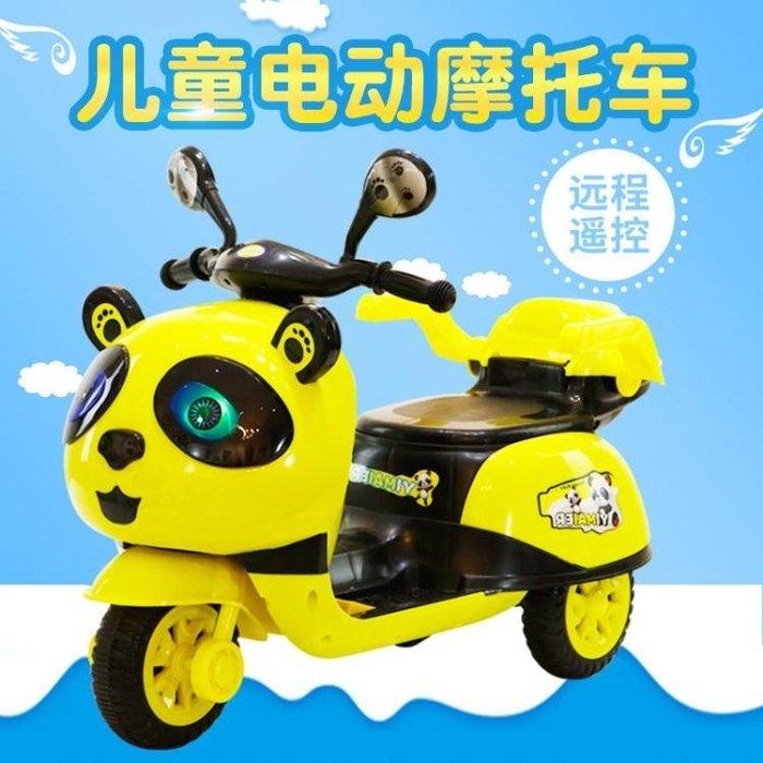 兒童車 嬰幼兒童電動摩托車三輪車1-3-5歲充電男孩女孩玩具車可坐帶遙控