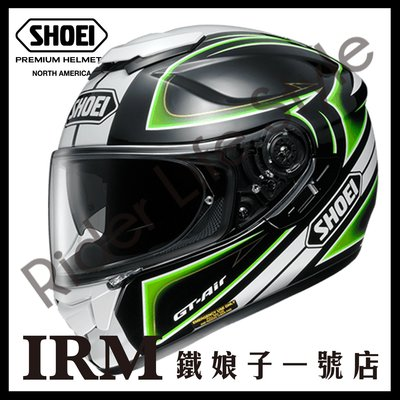 【鐵娘子一號店】代訂 日本 SHOEI GT-Air 全罩 安全帽 內襯全可拆 內墨片。EXPANSE TC-4 綠黑