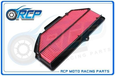 RCP S1009 空濾 GSXS1000 GSXS 1000 GSX-S1000 Katana 刀 空濾 台製品