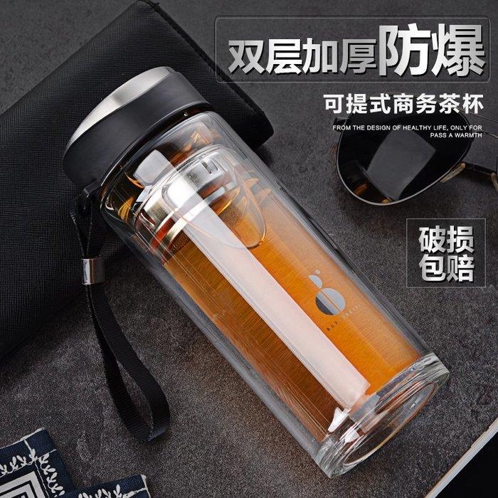 奇奇店-創意玻璃杯雙層隔熱耐熱帶蓋提繩便攜式男女學生泡茶水杯子車載杯#簡約 #輕奢 #格調