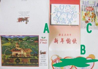 【堆堆樂雜貨店】╭☆卡片-- 聖誕卡 新年卡 1張5元