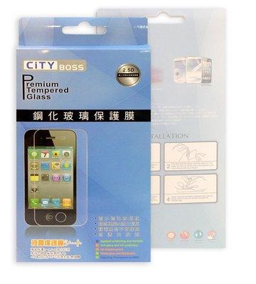 CITY BOSS 濾藍光強化玻璃保護貼【Samsung Galaxy S5】9H硬度 鋼化玻璃貼/螢幕保護貼/高清晰/