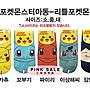 韓國空運 寶可夢系列 童襪 15- 21cm 5- 9歲 皮...