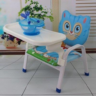 叫叫椅兒童靠背椅子帶餐盤餐椅寶寶椅寶寶小凳子叫叫椅子板凳出口jy