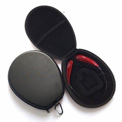 數碼收納盒 收納包 耳機保護套LG HBS-500 760 770 900 910 A100 三星Level U 耳 台北市