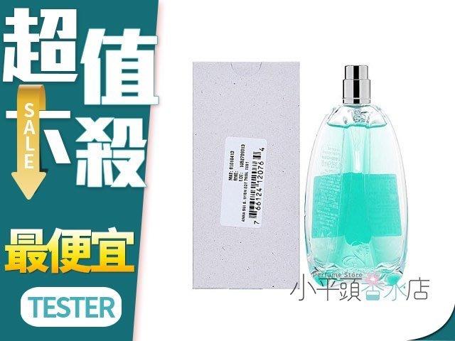 《小平頭香水店》Anna Sui Secret Wish 安娜蘇 許願精靈 75ml TESTER