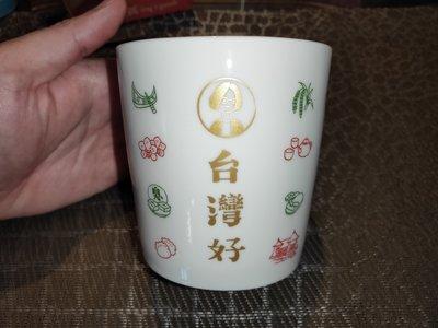稀有絕版品 蔡英文小英商號 台灣好馬克杯 台灣美食景點集合 英粉收藏 紀念杯 咖啡杯 茶杯 總統大選周邊商品