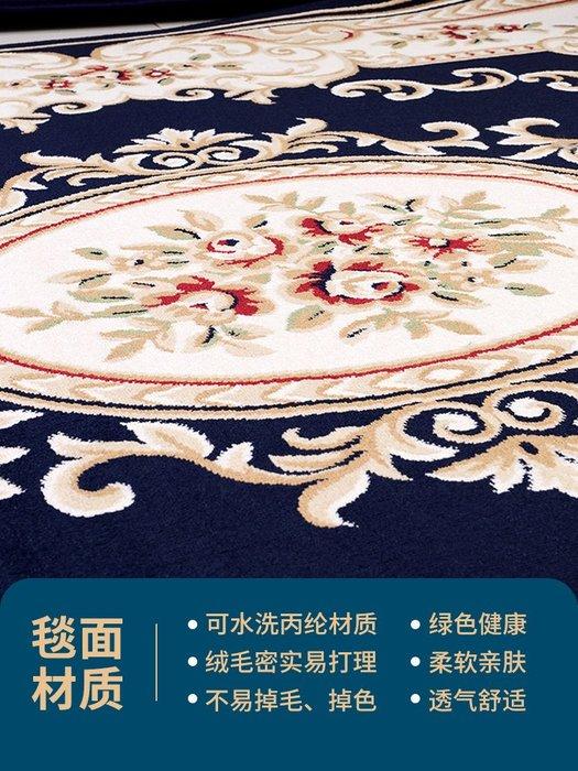歐式客廳地毯沙發毯茶幾墊臥室滿鋪加厚床邊毯家用房間美式長方形愛尚潮品