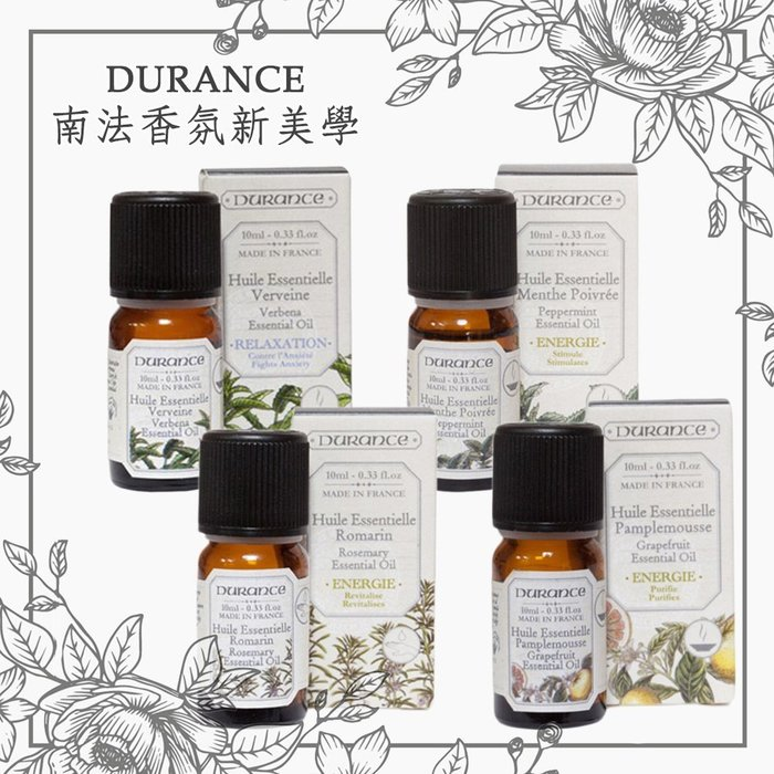 Durance 朵昂思 精油 10ml(辣薄荷 / 葡萄柚 / 迷迭香 / 馬鞭草)【巴黎丁】